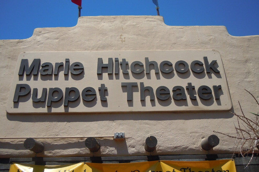 Marie Hitchcock Puppet Theatre