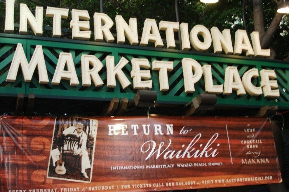 Maui Marketplace