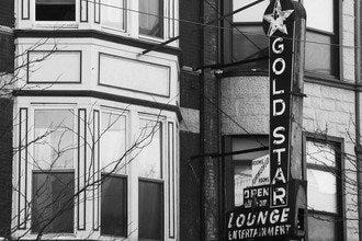 Gold Star Lounge