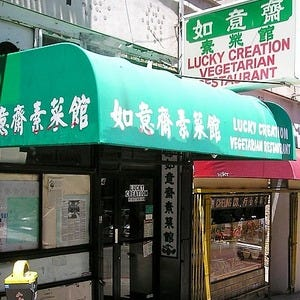 Chinese Restaurant In Berkeley Marina