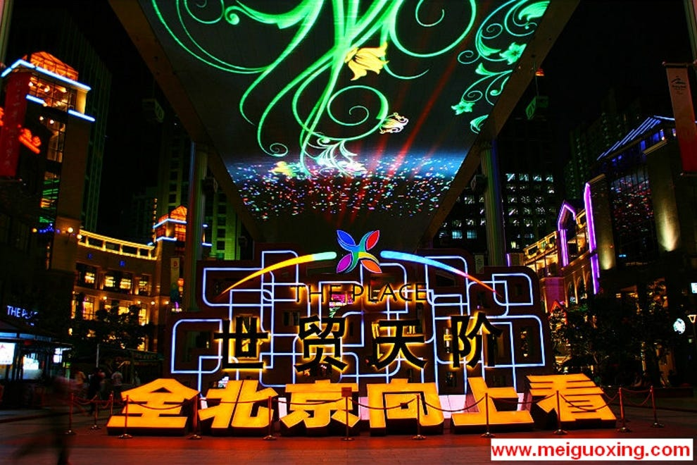 Beijing shopping beijing markets beijing shopping guide share the