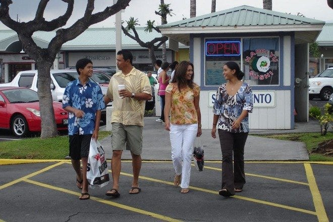 Lanihau Shopping Center