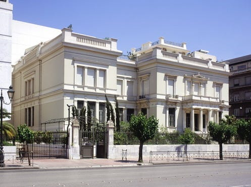 Collections & Museums in Athens