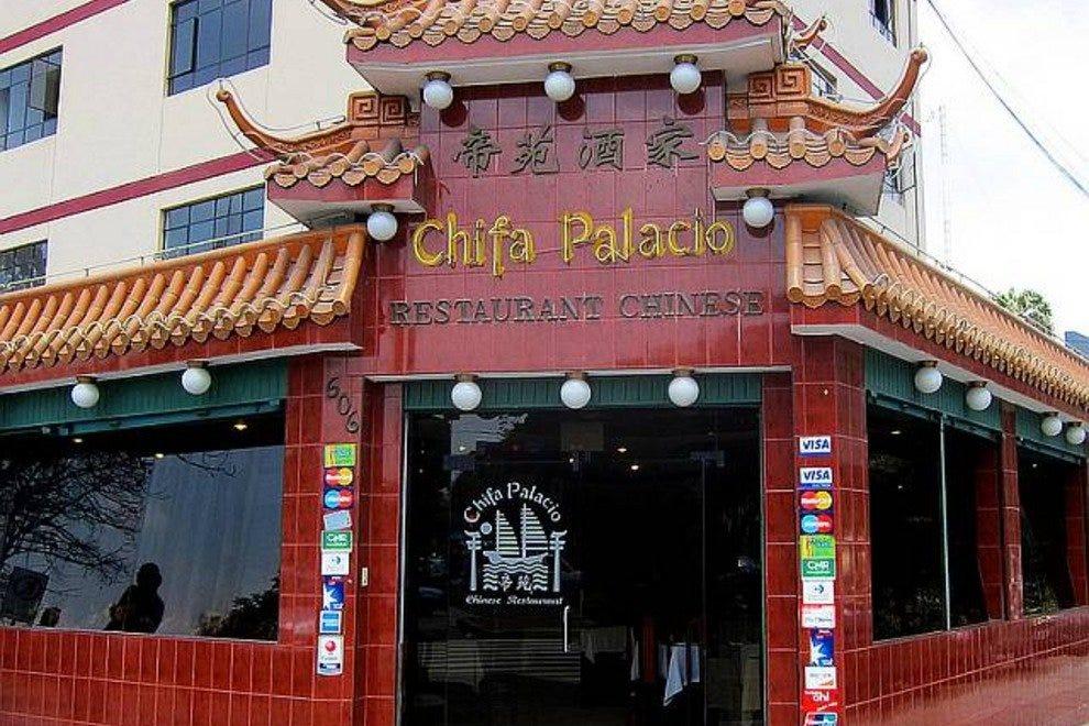 Chifa Palacio