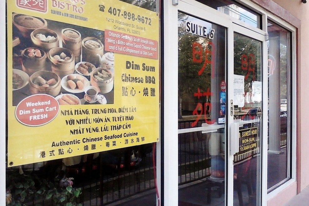 Ming Garden Chinese Restaurant Orlando