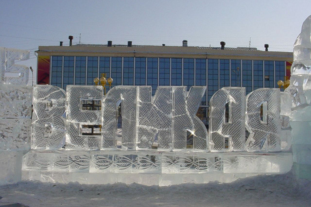Ice art in Yakutsk