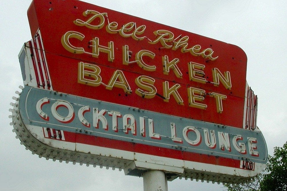 Illinois - Dell Rhea's Chicken Basket
