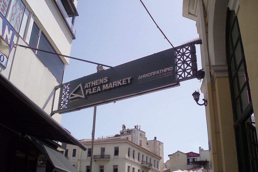 Монастираки Блошиный рынок Афинские музеи и достопримечательности Афинские музеи и достопримечательности p P1011121 54 990x660 201404241319