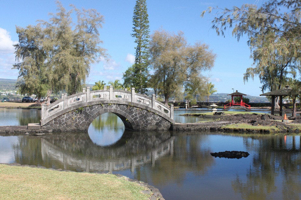 Queen Liliuokalani Park and Gardens
