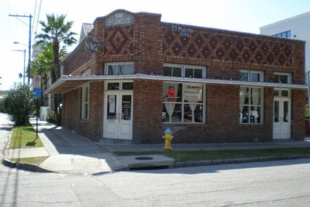 El Puerto餐厅和烧烤