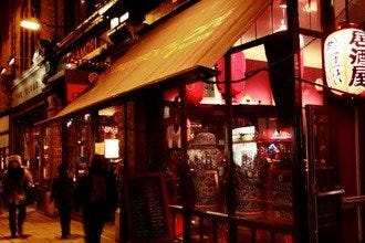 Enjoy Classic Asian Food, Tasty 'Japas' at Izakaya in Dublin