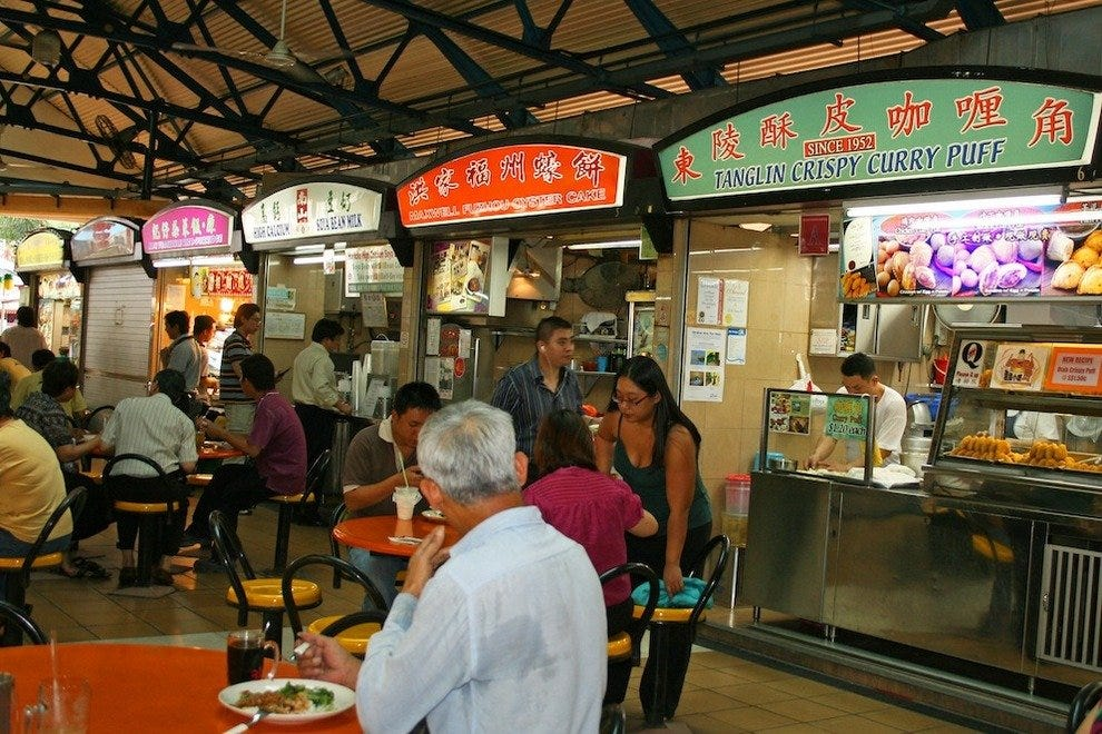 Maxwell Road Food Centre