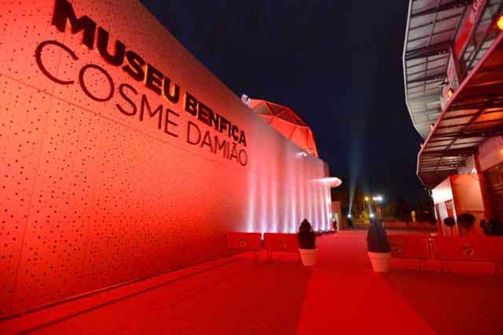 大米奥博物馆