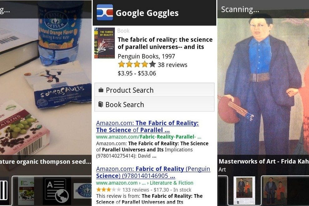 Google Goggles screenshots