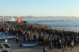 Los Cabos Hosts Second Annual Ironman Triathlon