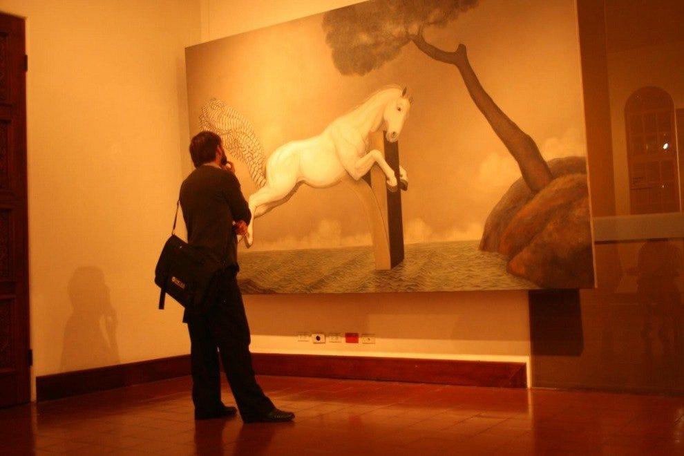 哥斯达黎加艺术博物馆