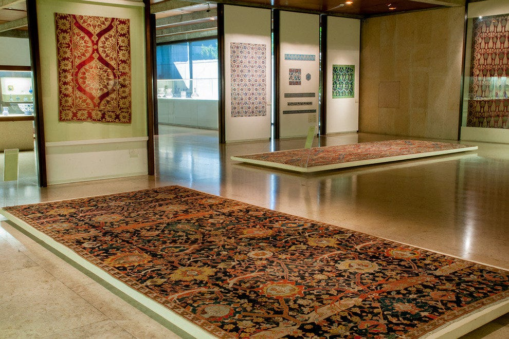 Persian and Turkish carpets displayed in the Eastern Islamic arts section of Calouste Gulbenkian Museum