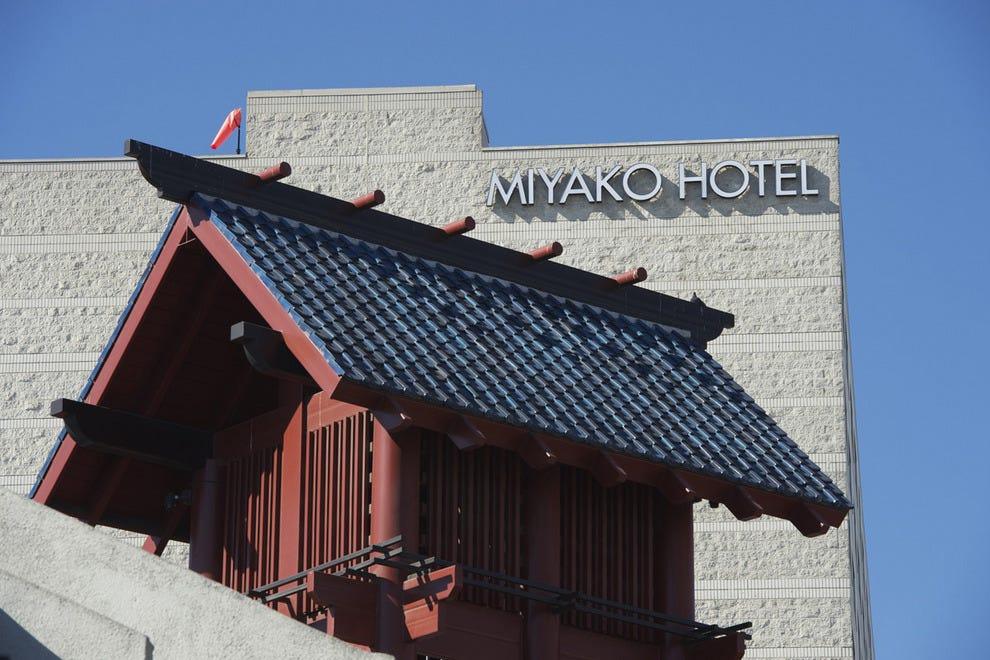 Miyako Hotel In Little Tokyo Downtown Los Angeles