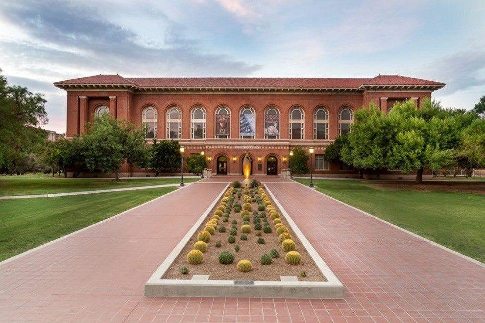 亚利桑那州博物馆
