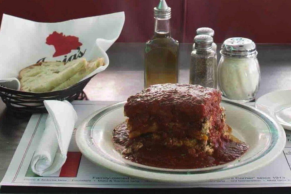伊里亚意大利餐厅