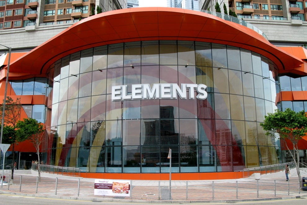 Elements is one of the most attractive malls in Hong Kong