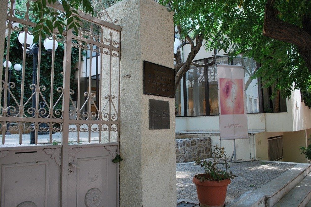 G. Gounaropoulos museum