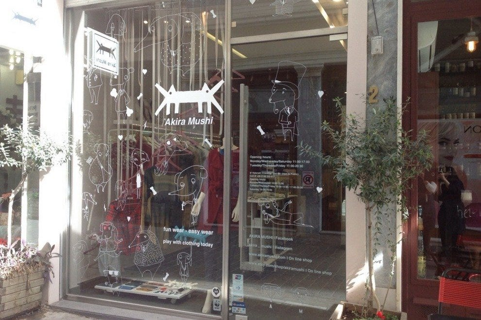 13880e1204b Akira Mushi: Athens Shopping Review - 10Best Experts and Tourist Reviews