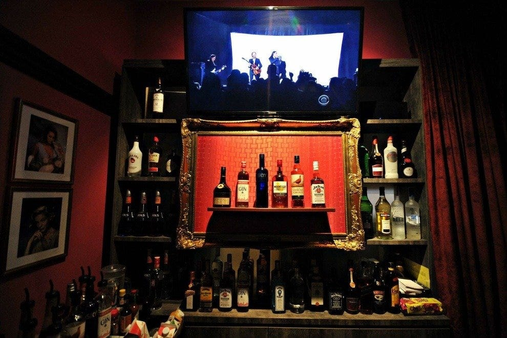 Backstage Bar