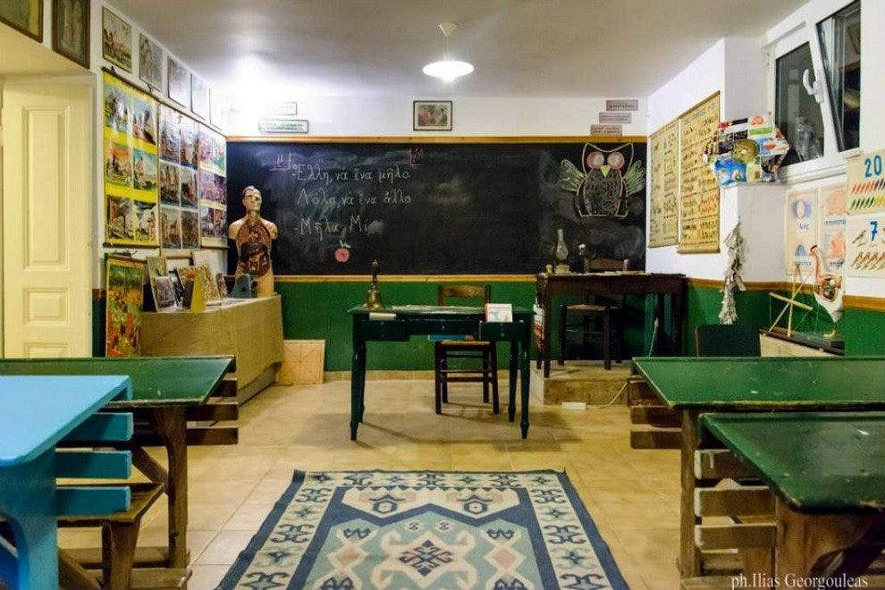 Museum of School Life and Education