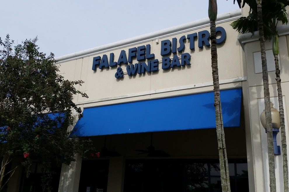 Falafel Bistro & Wine Bar