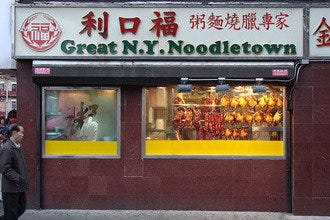Great NY Noodletown