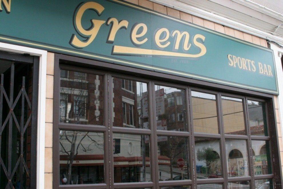 绿色运动酒吧
