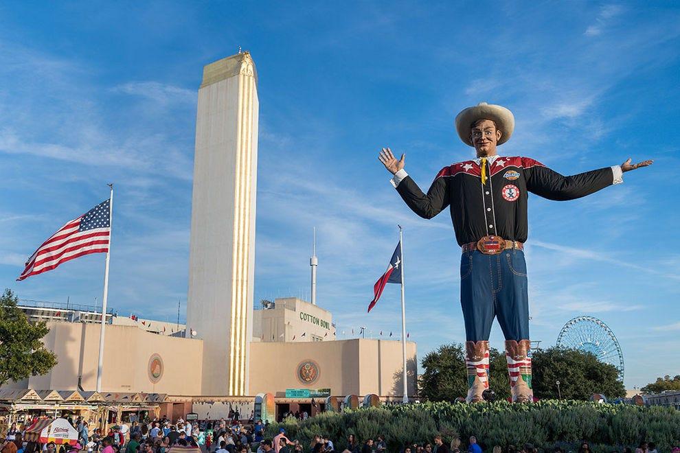 德克萨斯州博览会