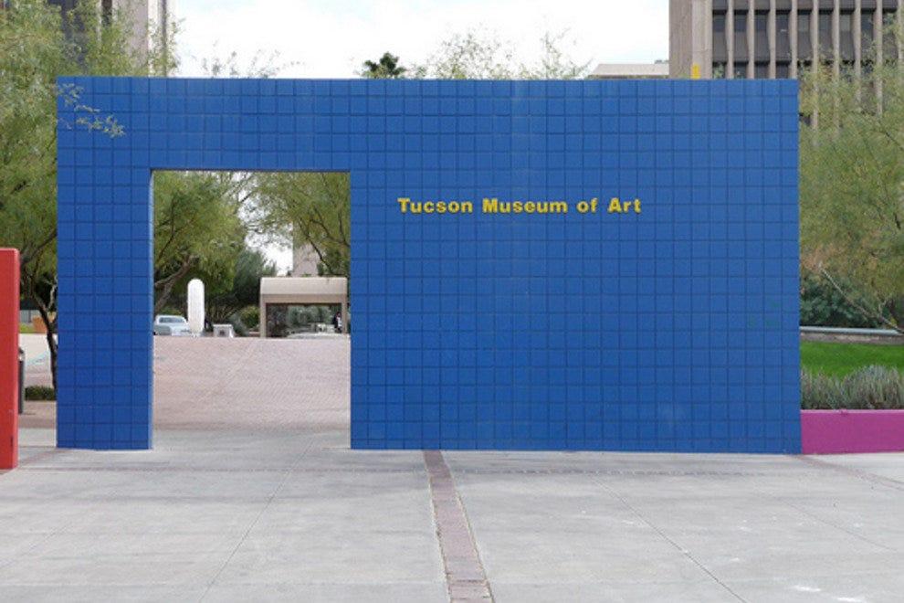图森艺术和历史街区博物馆
