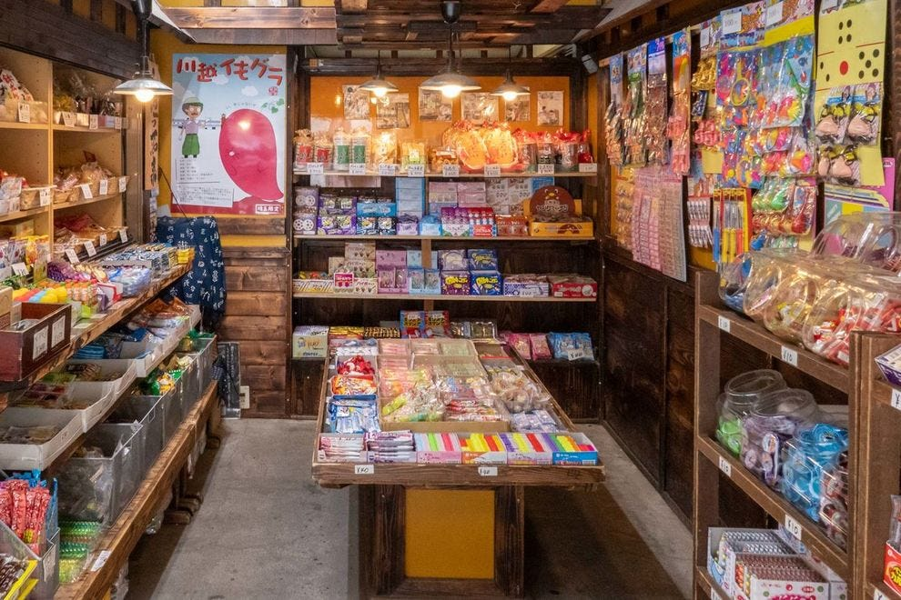Yoshiokaya is a tradiational Japanese candy store in the middle of Kawagoe's candy alley