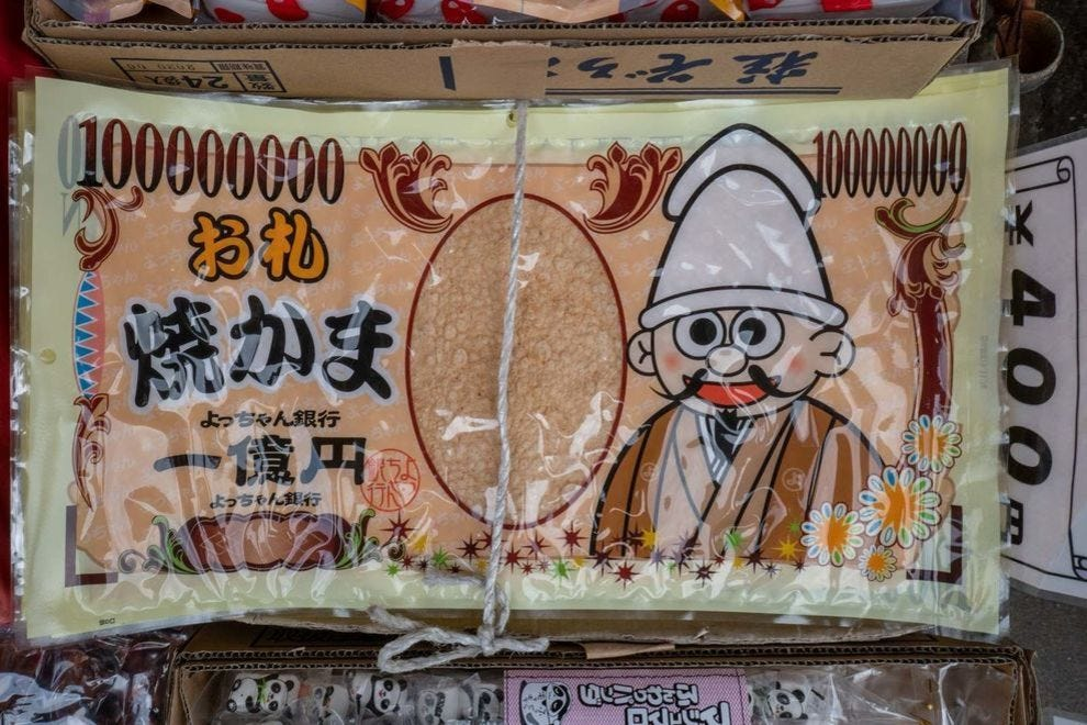 Paper-thin 100 million yen squid sheets from Matsumoto