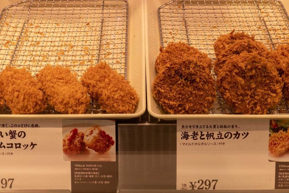 Kobe croquettes