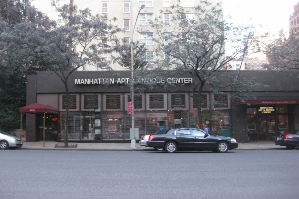 Manhattan Art And Antiques Center New York Shopping Review 10best Experts And Tourist Reviews