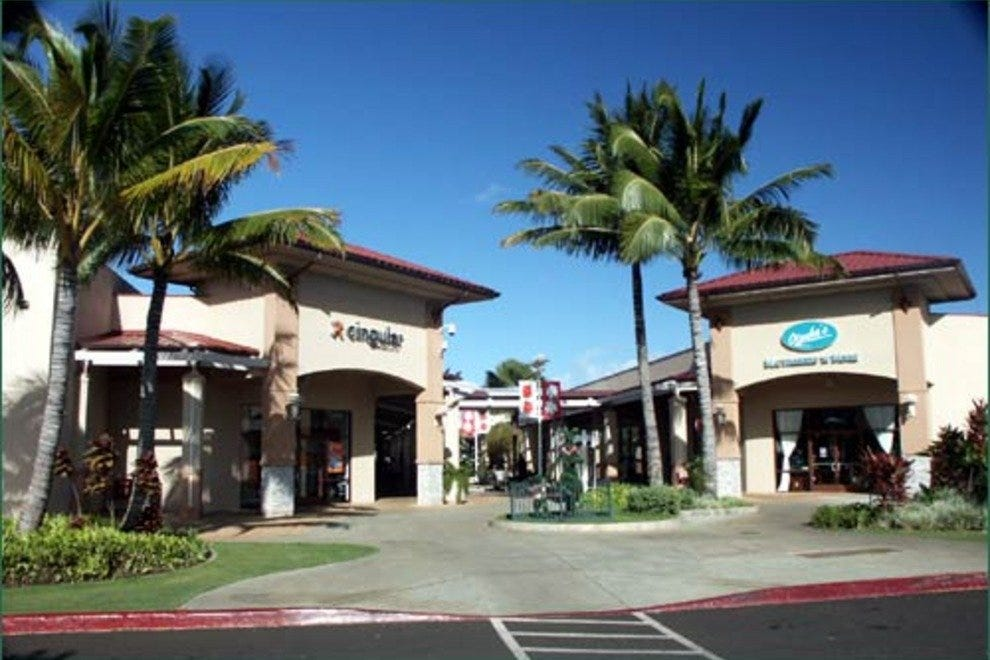 Kukui Grove Shopping Center