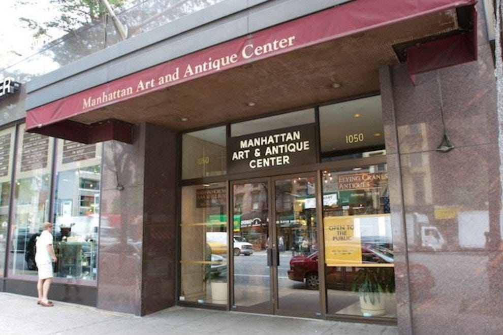 Manhattan Art and Antiques Center