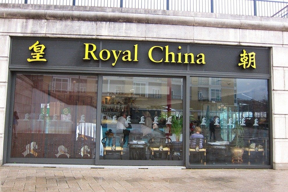 Royal China